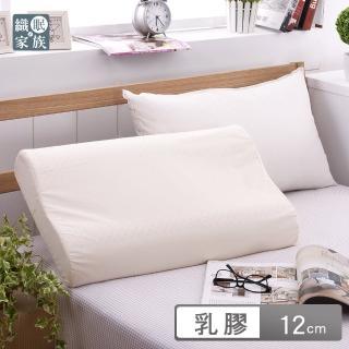 【法國Jumendi-純淨宣言】大尺寸AA級波浪工學天然乳膠枕-2入
