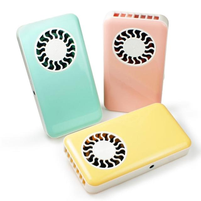 【aibo】薄型攜帶式 USB充電無葉涼風扇(FAN-30)
