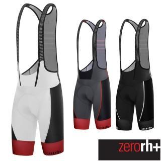 【ZeroRH+】義大利專業SPEEDCELL流線型低風阻競賽吊帶自行車褲(黑、灰、白 ECU0314)