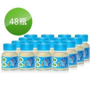 【台糖】蜆精48瓶(62ml/瓶)