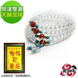 【開運世家】白水晶108念珠-強力招財開運-招財進寶大師手繪風水畫(大師加持開運雙寶)