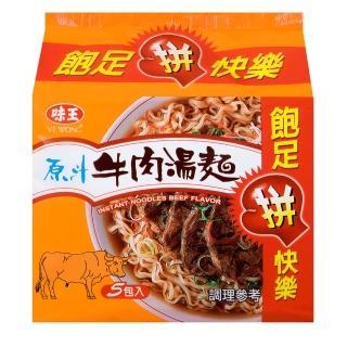 【味王】味王-原汁牛肉湯麵5袋X6組/箱
