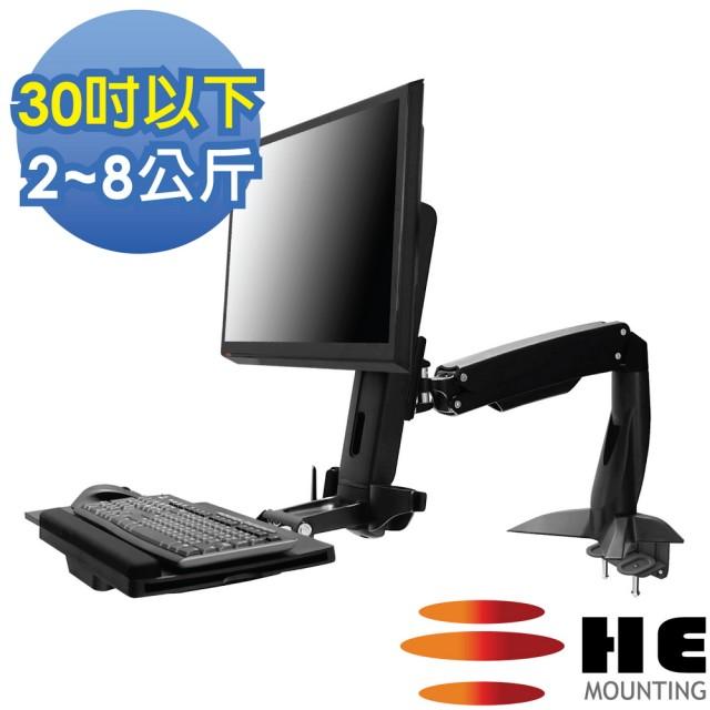【HE】雙升降單旋臂互動式工作站-桌上型/適用2-8公斤(H10WST)