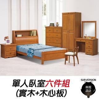【顛覆設計】諾琳伊樟木色單人臥室六件組(雙吊衣櫃)