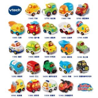 【Vtech】嘟嘟小車系列(超多款式選擇)