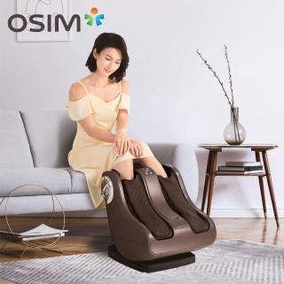 【OSIM】暖足樂 OS-338(美腿機/腿部按摩器/腳底按摩/溫熱)