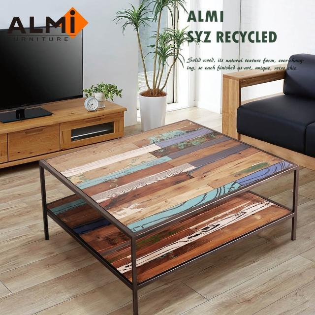 【ALMI】SYZ RECYCLED- 2 LEVELS 100X100 咖啡桌(咖啡桌)