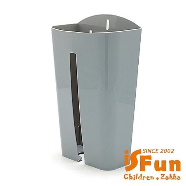 【iSFun】壁掛收納*塑膠袋面紙收集盒/隨機色