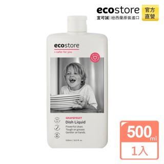 【紐西蘭ecostore】環保洗碗精(葡萄柚香/500ml)