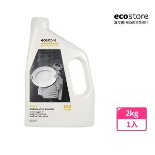 【紐西蘭ecostore】環保洗碗粉(經典檸檬/2kg)/