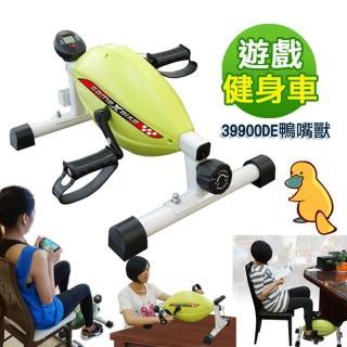 【X-BIKE 晨昌】鴨嘴獸_桌下型小型GAME-BIKE 互動式藍牙遊戲健身車(台灣精品)