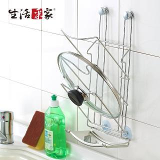 【生活采家】台灣製304不鏽鋼廚房壁掛鍋蓋架_附集水盤(#27229)