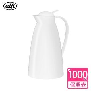 【alfi愛麗飛】玻璃內膽保溫壺1.0L(ECO-100-WH)/