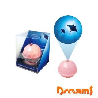 【Dreams】Projector Dome 海洋系投影球(粉紅/魟)