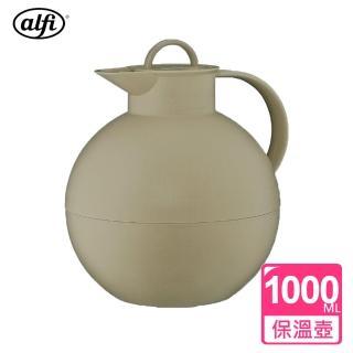【alfi愛麗飛】真空保溫壺0.94L(KUG-094)