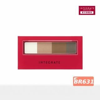 【INTEGRATE】INTEGRATE立體光效四色眉粉盒BR631