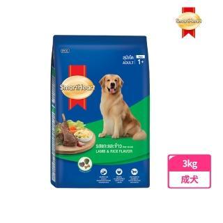 【SmartHeart】慧心犬糧 - 羊肉+米口味成犬配方(3KG)