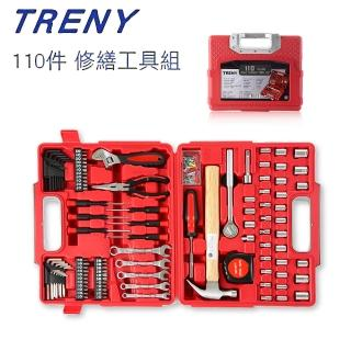 【TRENY】110件 修繕達人工具組.(5714)