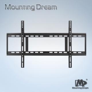 【Mounting Dream】固定式電視壁掛架 適用52-84吋電視(電視壁掛架-XD2175)