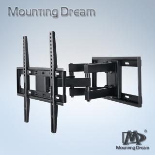 【Mounting dream】雙臂式電視壁掛架 26-55吋電視(MD2380)