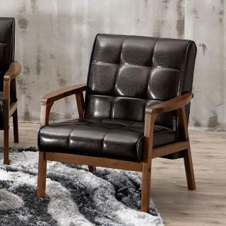 【BODEN】曼哈頓實木沙發單人椅/單人座
