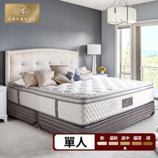 【Lady Americana】萊儷絲喬伊絲 乳膠獨立筒床墊-單人3尺(送乳膠QQ枕1入)