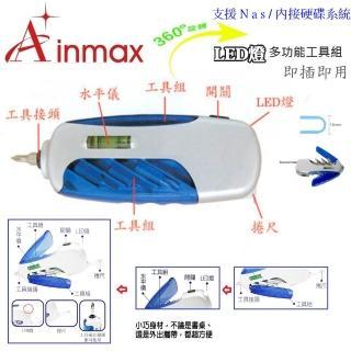 ~Ainmax~Led多 工具組 捲尺.水平儀.6種螺絲起子工具