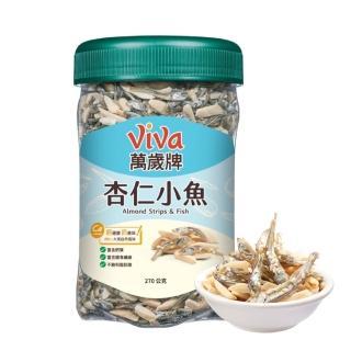 【萬歲牌】杏仁小魚270公克(方型罐)