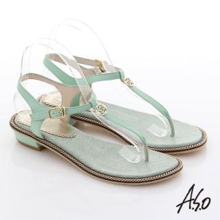 【A.S.O】玩美涼夏 真皮動物紋環繞鎖鏈夾腳涼鞋(淺綠)