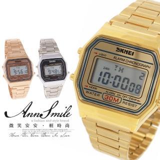 【微笑安安】SKMEI 經典復刻款電子不鏽鋼帶中性金屬腕錶(共3色)
