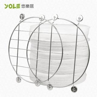 【YOLE悠樂居】23cm磁式加厚油煙濾網架組(2架+28片)