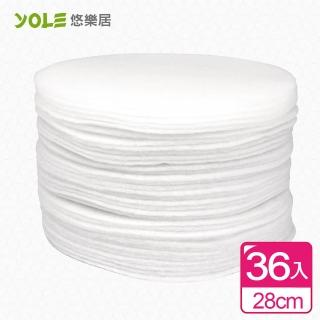 【YOLE悠樂居】28cm油煙濾網(36片)