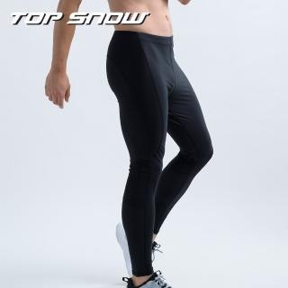【TOP SNOW】防曬人體工學漸進式壓力褲-單件男款(抗UV/吸濕排汗 運動內搭)
