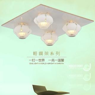 【光的魔法師 Magic Light】翠玉彩蓮 美術型輕鋼架燈具 ( 四燈 )