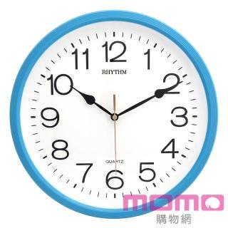 【RHYTHM日本麗聲】簡約時尚亮彩色系邊框超靜音掛鐘(天空藍)