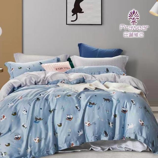 【巴麗維亞】完美戀曲(雙人100%天絲TENCEL四件式兩用被床包組多色任選)