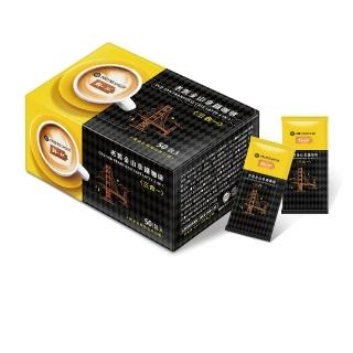 【鮮一杯】老舊金山拿鐵咖啡三合一(12g*50入)