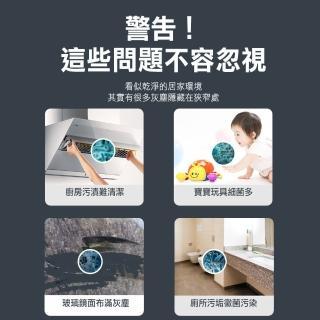 【Bissell 必勝】多功能蒸氣熨斗清潔機(2635U)