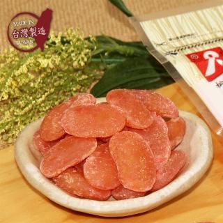 【松記名點】古早味甘納豆-紅(甘納豆)