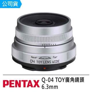【PENTAX】Q-04