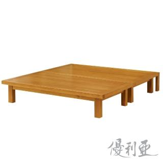 【優利亞-貝莉檜木色】雙人5尺實木床底