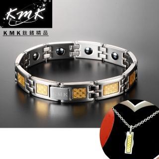【KMK鈦鍺精品】經典黃金格紋(純鈦+磁鍺健康手鍊、墜鍊-套組)