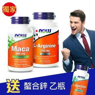 【NOW健而婷】真男人套組-瑪卡MACA+精胺酸一氧化氮(送高效能鋅乙瓶)