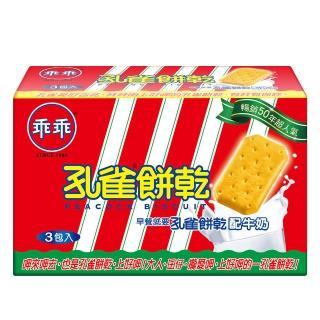 【孔雀】孔雀餅乾405g(原味3包入)