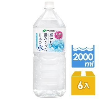 【伊藤園】清澄礦泉水(2Lx6入)