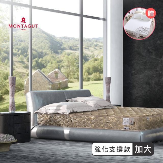 【法國-MONTAGUT】二線連結式手工床墊M02(雙人加大)/