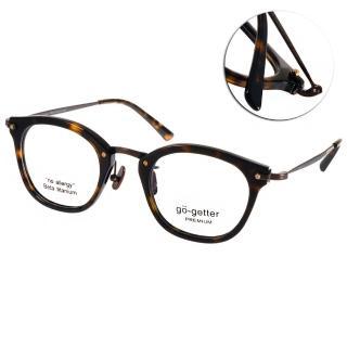 【Go-Getter 眼鏡】韓系時尚潮流款眼鏡(琥珀棕-棕#GO5004 C04)