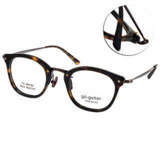 【Go-Getter 眼鏡】韓系時尚潮流款(琥珀棕-棕#GO5004 C04)