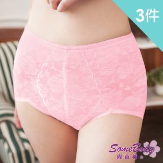 【尚芭蒂】280D中腰機能立體浮花透氣提臀塑褲(3件組)