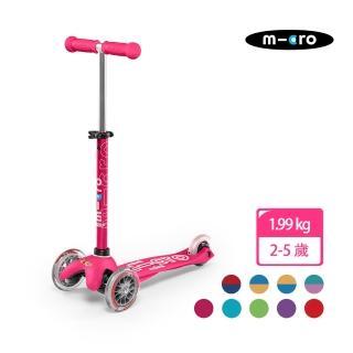 【Micro 滑板車】Mini Deluxe 兒童滑板車(奢華版-可調整式把手)
